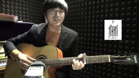 吉他教学 C调 天空之城 酷音乐器 彭伟鑫 吉他教学入门 自学教程 酷音