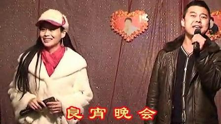 内蒙古二人台高三爱子生日庆典