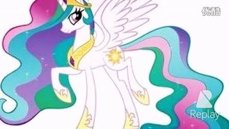 小马宝莉紫悦变成公主_月亮公主图片小马宝莉_画小马