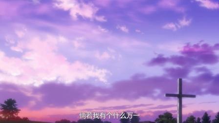 背景 壁纸 风景 天空 桌面 448_252