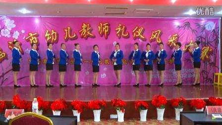 臨沂市紅旗幼兒園教師禮儀風采大賽
