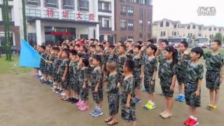 千拓教育-军事夏令营