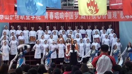 """泰山护理职业学院""""唱响青春中国梦,践行核心价值观歌咏比赛决赛"""