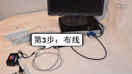 监控摄像头接线教程