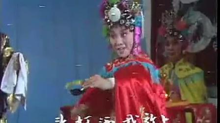 上党落子琦凤公主全集 演唱黎明剧团