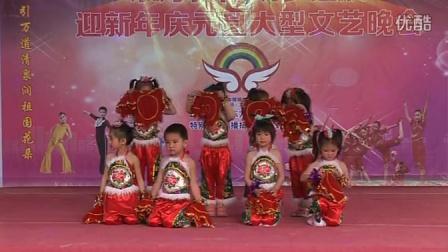 东方幼儿园2015年元旦文艺晚会