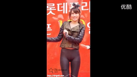 7koope~韩国女团紧身皮裤~显好身材