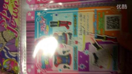 偶像活动 卡片二维码大放送 紫月 1 偶像活动卡片二维码 大放送 紫月