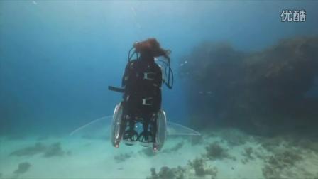 TED:轮椅上的深海潜水