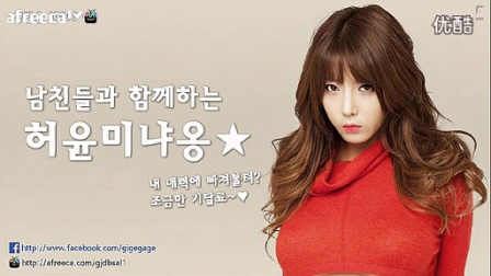美女 BJ 韩国女主播 许允美 5 生活 3023视频