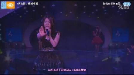"""SNH48_TEAM_HⅡ""""12月剧场女神特演""""《暮蝉之恋》-刘炅然_杨吟雨"""