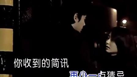 汪苏泷-我也不知道 原创歌曲
