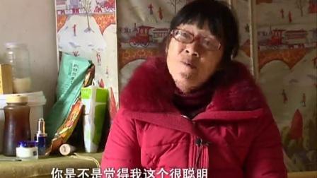 湖北38岁脑瘫农妇诗人走红