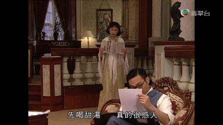 西关大少(30集)粤语版(主演: 刘松仁 / 张智霖 / 佘诗曼 / 赵雅芝