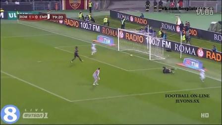 意杯-德罗西点球制胜 罗马120分钟2-1苦胜晋级