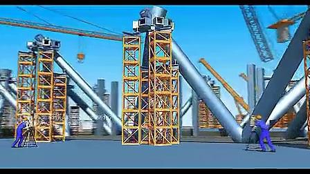 超高层钢结构施工动画_标清