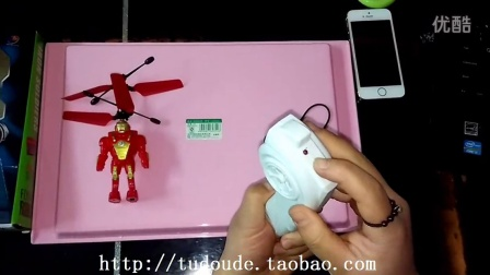 愤怒的小鸟飞机 耐摔悬浮玩具感应小鸟 迷你飞行器儿童遥控直升机