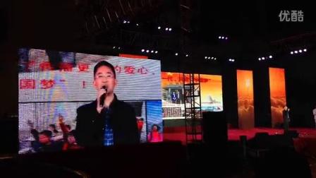 飘渺尘风的视频 《万人中国梦演讲会》