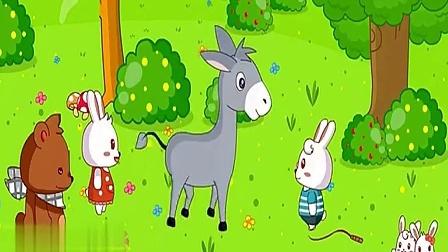 儿歌 小毛驴儿歌串烧50首 3 儿歌童谣大全 经典儿歌 兔小贝超清儿歌