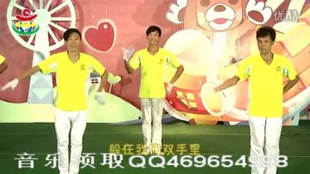 2015年最新幼儿园舞蹈视频最新幼儿园体操律动视频大全