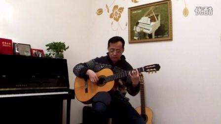 吉他谱 爱的协奏曲图片