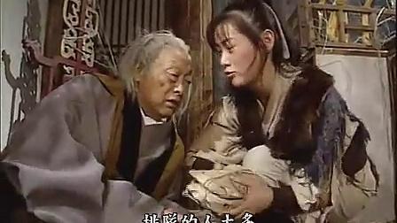 阜王孙梦,勒死窒息冰恋美女 2