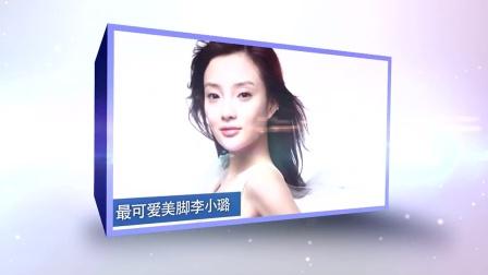 妹子辣评娱乐圈最美女主脚 何仙姑夫工作室