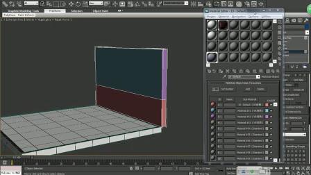 3dmax教程室内设计基础0教程快速入行系列-周图片公司排版v教程图片素材图片