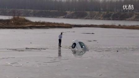 轿车冰面漂移,不幸落入冰窟
