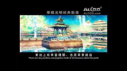 中国佛教电影视频动画故事音乐大全