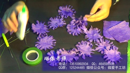 依琳老师的手工花制作教学视频——风信子的制作