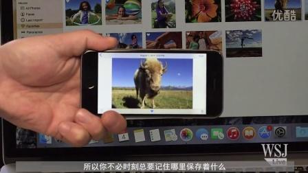 Mac最新图片管理软件Photos的五大亮点
