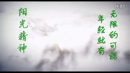 阳光文学社 - 专辑 - 优酷视频