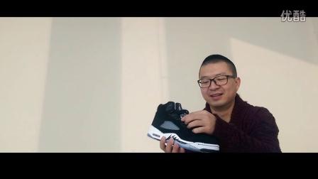 Nike Air Jordan Retro 5 V Oreo Black
