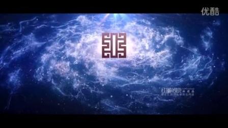 红圈视觉传媒   广西房地产宣传片  南宁三维动画