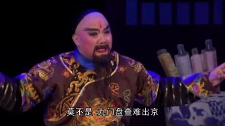 潮剧《无旨钦差》选段:执法无私护祖制