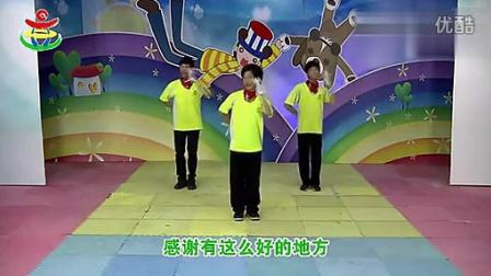 林老师的舞动世界《小树》图片