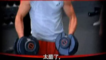 Bowflex_SelectTech_Video_cn_no_nr