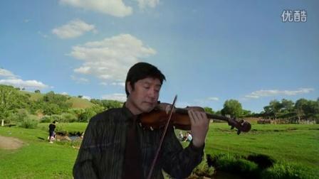 小提琴独奏(化蝶)