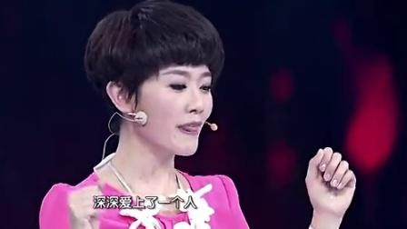 【转编】:刘小溪演讲(1)——《被灌输的爱情》(讲稿/视频) - 文匪 - 文匪的博客