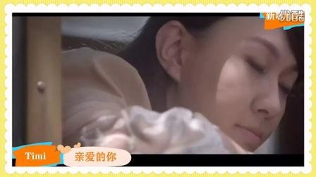 卓依婷-单纯爱【亲爱的你】2015新歌视频