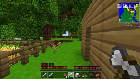 我的世界 Minecraft 坏狮子badlion服务器FFAPVP 借籽岷,普伦达,