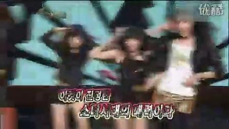 【韩国】少女时代MBC火辣舞蹈秀-韩国现场MV_标清