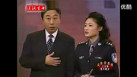 冯巩小品大全 周涛《我要演警察》春晚相声小品