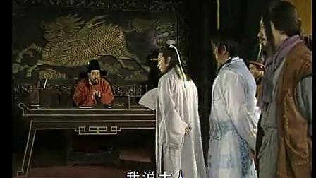 陆小凤之凤舞九天