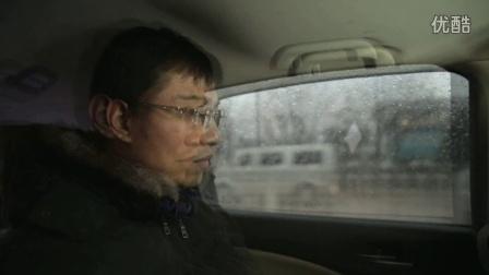 """房地产行业宣传片 地产集团民生微电影""""暖冬"""