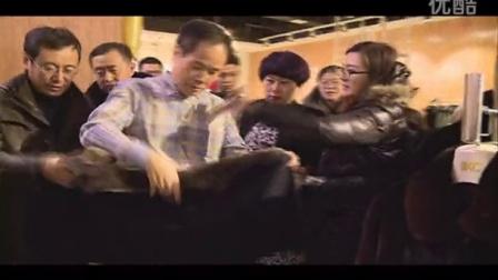 龙港粤三地考察团莅临哈尔滨华南城进行项目考察 (181播放)