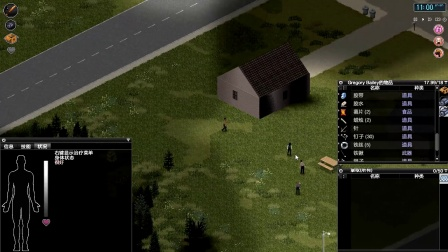 Project Zomboid,僵尸毁灭工程,The Indie Stone,沙盒,Indie Game