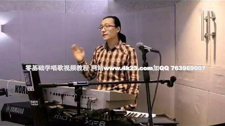 入门唱歌教程教学学技巧修改入门颜色和发声唱歌音乐ps视频图片