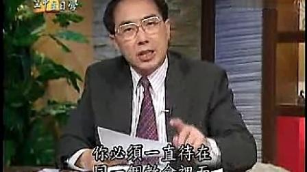 空中主日学~提摩太前书-在神家中当行(7教学反思动物过冬图片